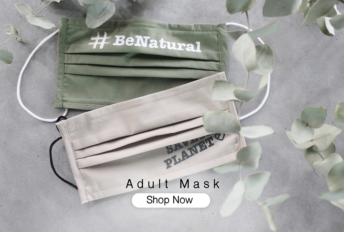adult mask #BCollection